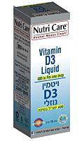 ויטמין D3 נוזלי